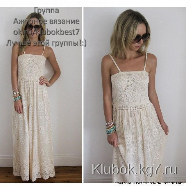 http://klubok.kg7.ru/2/42/2647/images/items/2647/p_7182.jpg