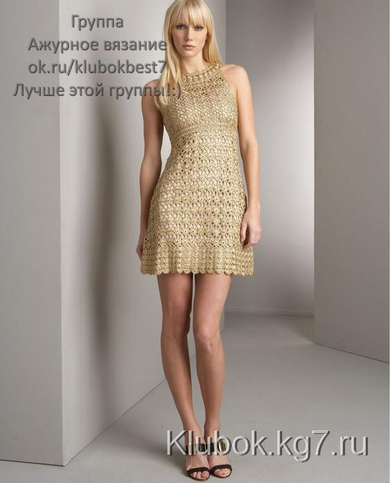 72383715_50208_Diane_von_Furstenberg_Crocheted_Shift_Dress_122_484lo (564x699, 180Kb)