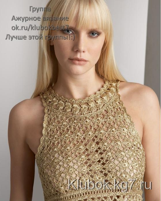 72383864_50210_Diane_von_Furstenbers_Golden_Shift_Dress_122_126lo (559x698, 282Kb)